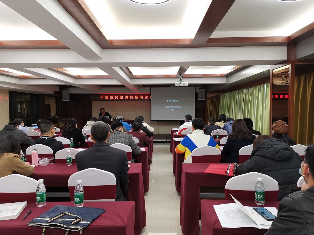 新媒体时代的宣传策略与编采技巧高研班在广州举行