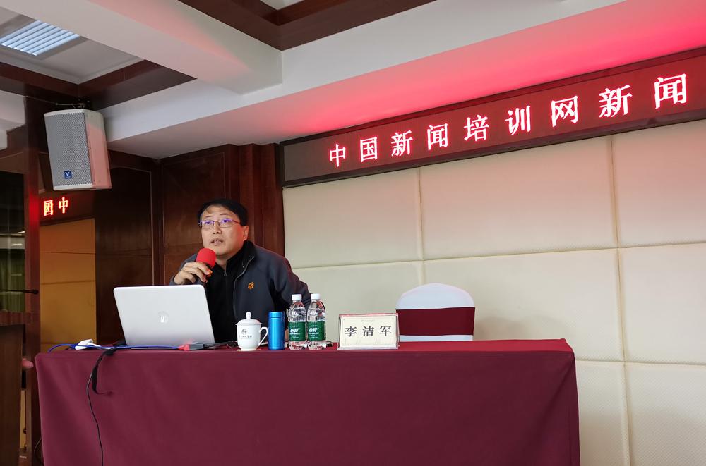 上午由广东省摄影家协会主席、广州新快报副总编辑李洁军