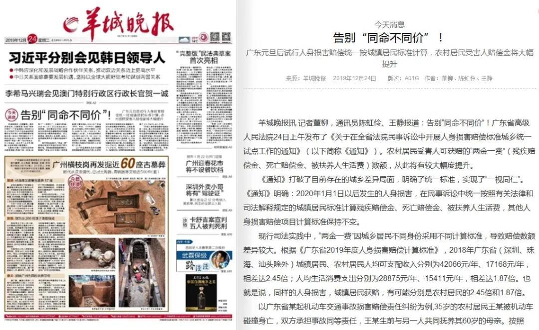 不放过小线索,让这名记者拿了中国新闻奖一等奖
