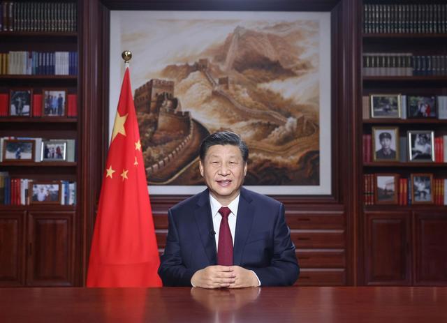 习近平主席发表二〇二一年新年贺词