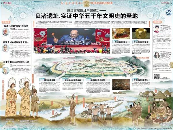 《浙江日报》这块版面能夺得中国新闻奖自有道理