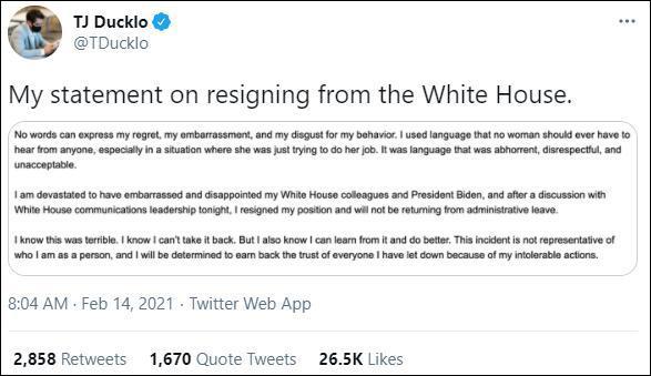 威胁女记者、坏了拜登的规矩,白宫副新闻发言人辞职