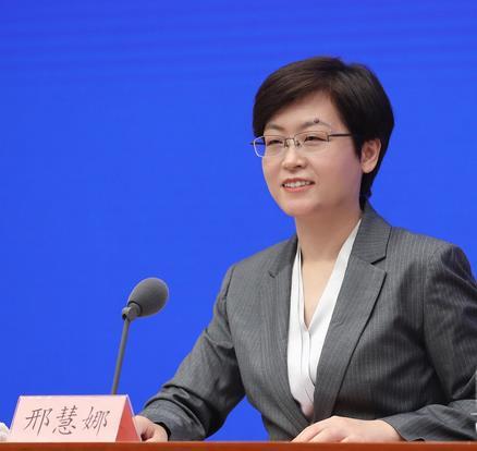 国新办新发言人邢慧娜首次亮相发布会
