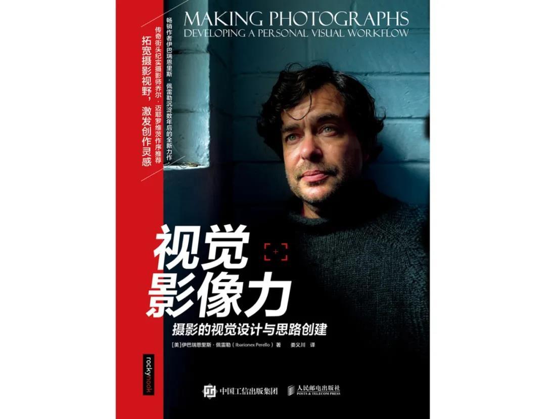 第五届中国摄影图书榜拟入榜图书公示