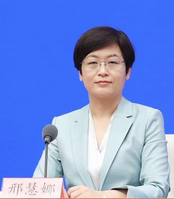国务院新闻办新闻局副局长、新闻发言人邢慧娜
