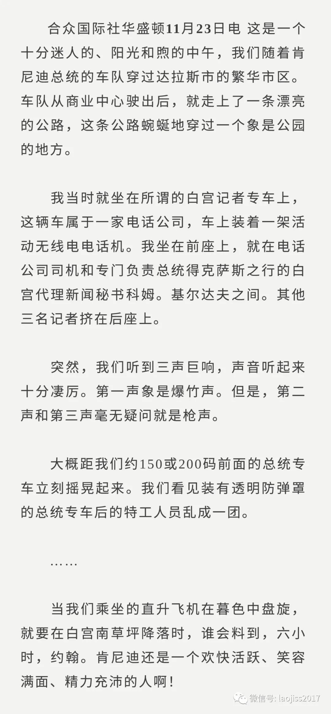 温宪:第一人称的激情表达
