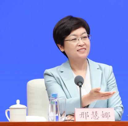 国务院新闻办新闻局副局长、新闻发言人邢慧娜邀请记者提问