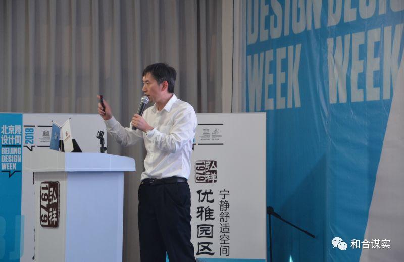 清华大学肖文陵教授