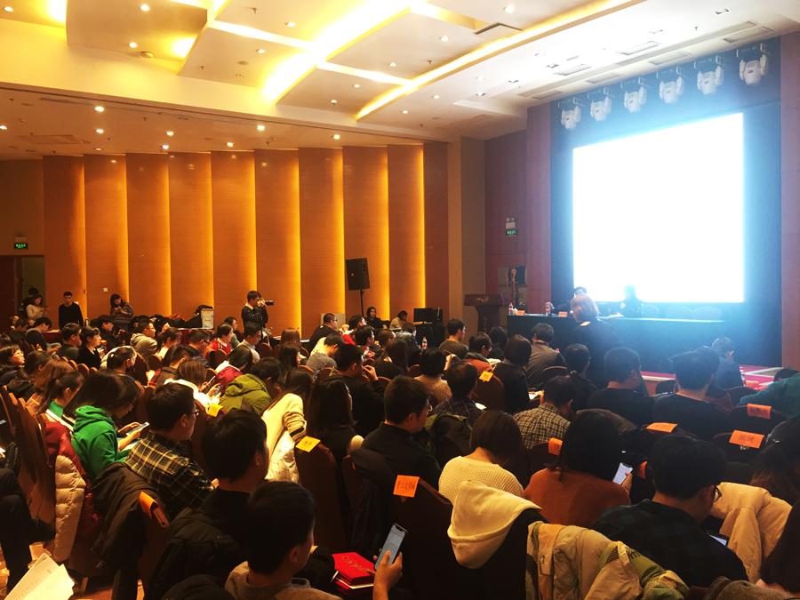 北京互联网社会监督工作暨培训会议