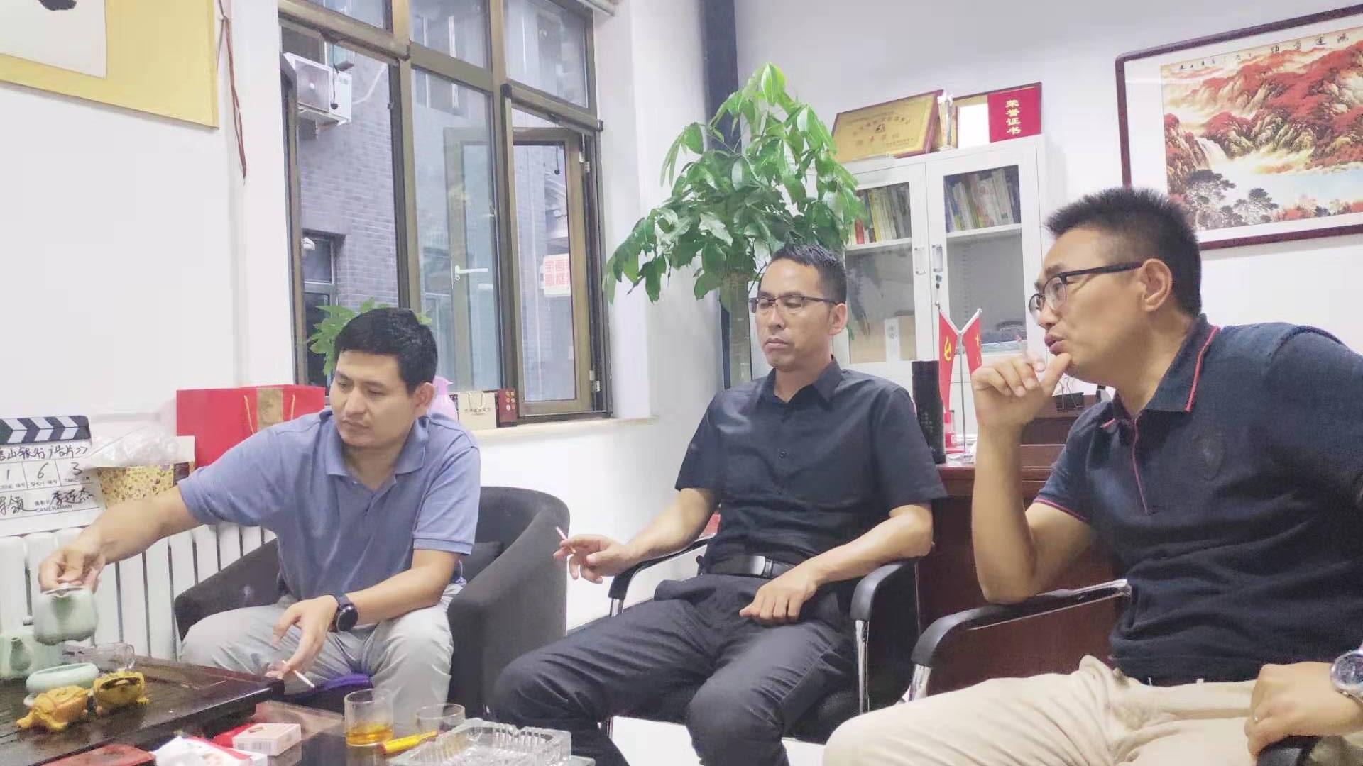 周口高中北京校友会媒体协会