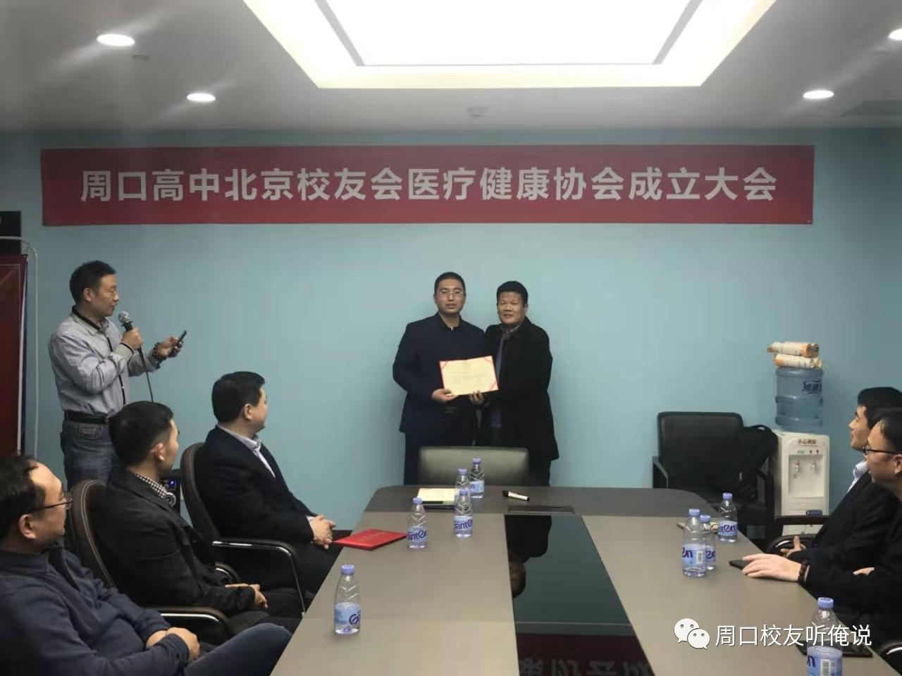 校友会建筑协会副会长曹胜辉为袁刘红秘书长颁发证书