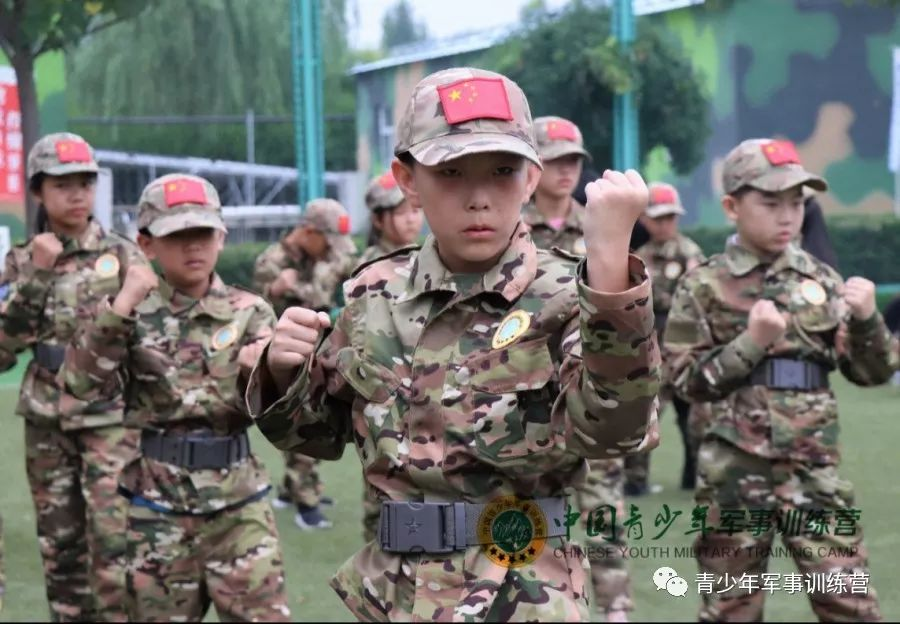 第十六届中国青少年军事训练营招募啦