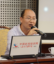光明网技术服务部总监李洪帅