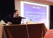 新闻写作与新媒体运用高级研修班日前在南昌召开