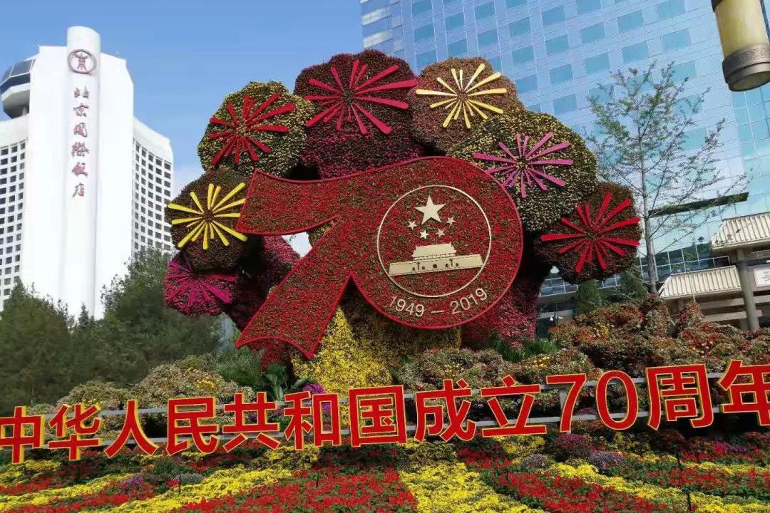 顾玉清: 北京的记忆