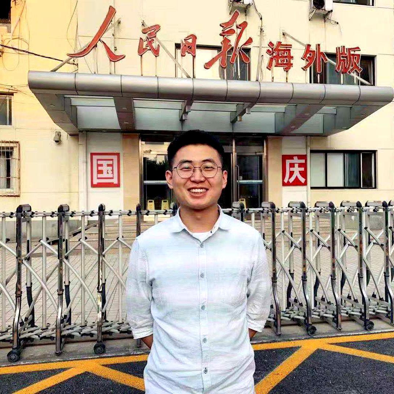 姜忠奇:人民日报社工作初体验