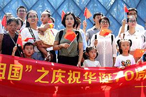 刘永安:那抹红,染红了我的中国心