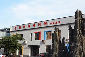 北京三昧艺术馆简介
