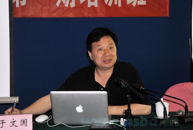 我网专家于文国、石世伟受邀为中国银河证券公司授课
