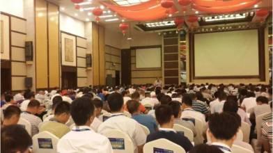 高晓林老师应邀为华电龙口发电公司授课