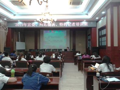 我网专家戚鸣教授受邀为北京印钞有限公司授课