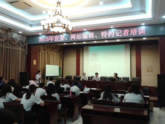 我网专家崔艳教授为北京印钞有限公司授课