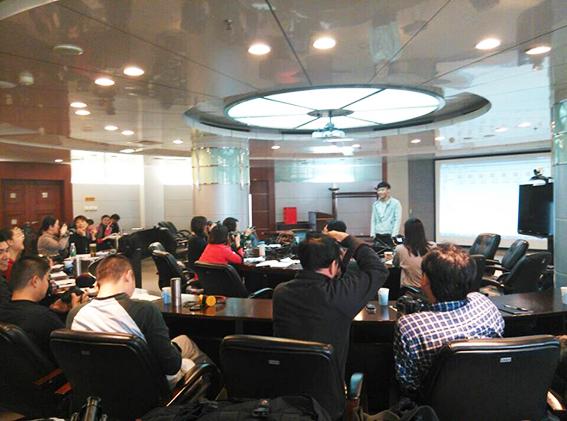 我网专家贾云龙受邀为中钞特种防伪公司通讯员授课