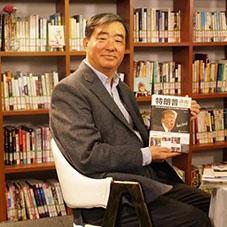 温宪:人民日报高级记者
