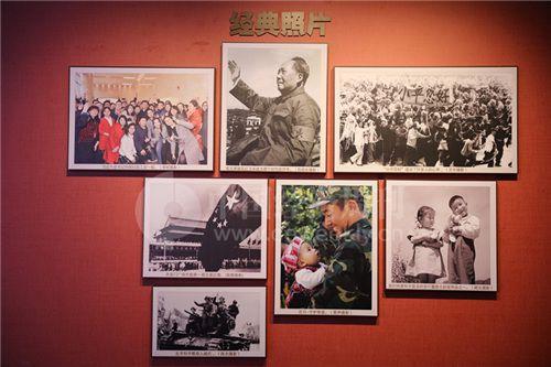 人民日报刊发过的经典照片