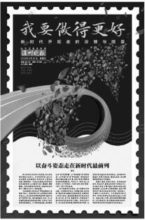"""《深圳晚报》推特刊 不同视角呈现鹏城发展""""传奇"""""""