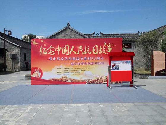 全国第一家抗战报纸博物馆在江苏高邮建成
