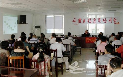 瀘州市江陽區石寨鄉培訓新聞寫作信息員