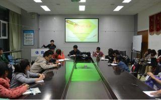 四川農業大學藝術與體育學院團總支宣教部對學院學生會系統各部門進行新聞寫作培訓
