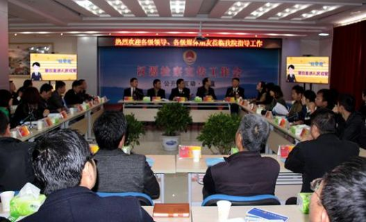 汉源检察院部署立体宣传模式 讲好检察故事