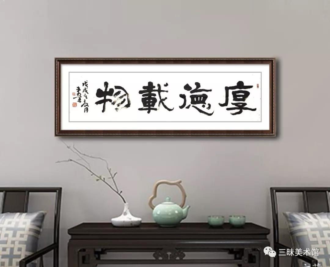 三昧美术馆中秋国庆送礼新风尚!!!