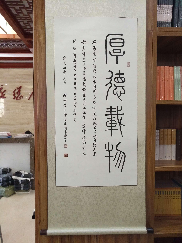 邱陵书法展
